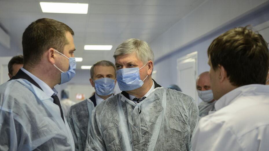 Воронежский губернатор: облправительство выделит необходимые средства на борьбу с COVID-19