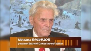 В Воронеже «КАМАЗ» насмерть сбил 94-летнего ветерана