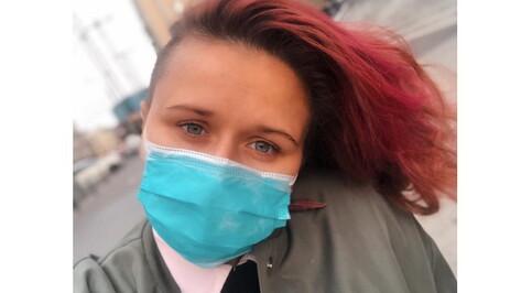 Воронежский блогер Валерия Робустова: «Маска – это уважение к другим людям»