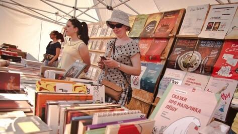 Книжная ярмарка седьмого Платоновфеста пройдет в Воронеже с 10 по 12 июня