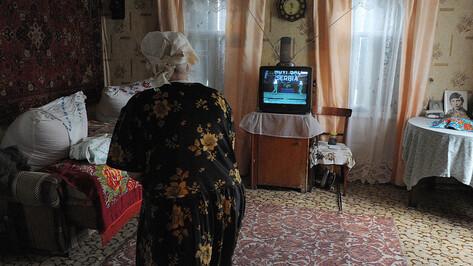 Воронежцам дали инструкцию по возврату телеканалов после перенастройки сети