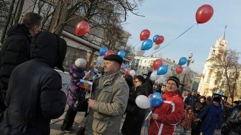 Воронеж встретит День народного единства Казанской ярмаркой