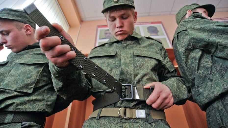 Около 3 тыс воронежцев уйдут в армию весной 2015 года