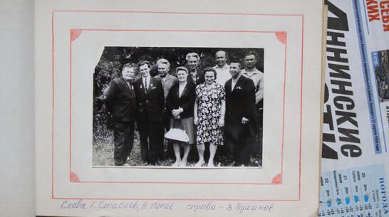 Старый альбом. Кто входил в партизанский отряд с командиром из Воронежской области
