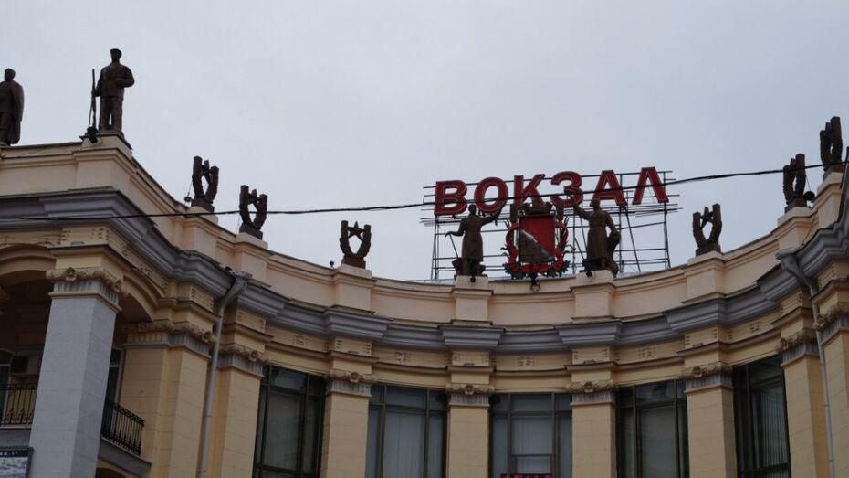 В Воронежской области подорожало оформление билета в электричке