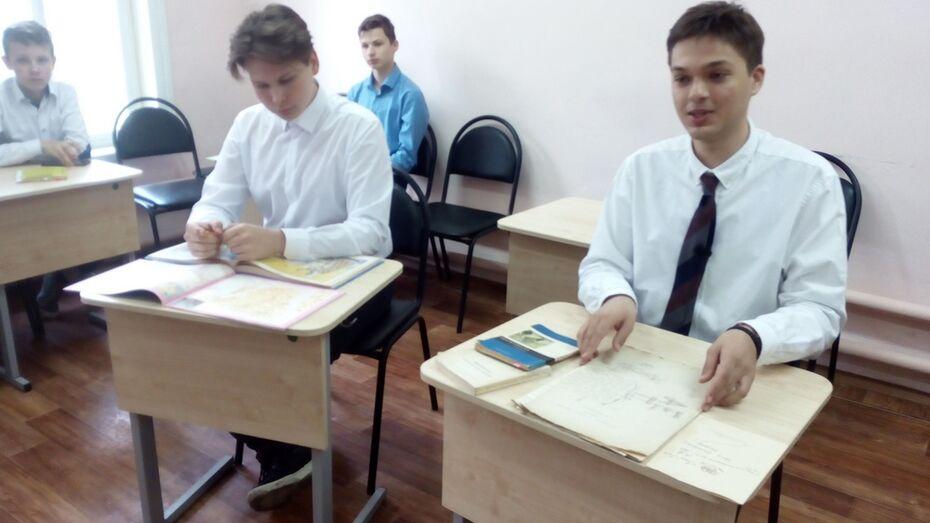 Борисоглебский краевед победил на конференции исследовательских и проектных работ