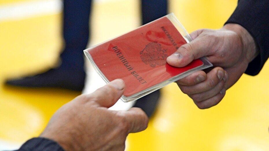 Пять тысяч евро за пайковые. Как военные пенсионеры из Воронежа добились правды в ЕСПЧ