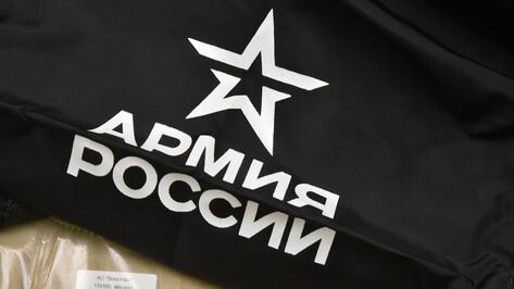 Срочника из Воронежа нашли мертвым в военной части на Кавказе