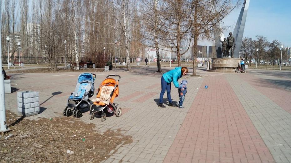 Соцстрах проиндексировал материнское пособие в Воронежской области