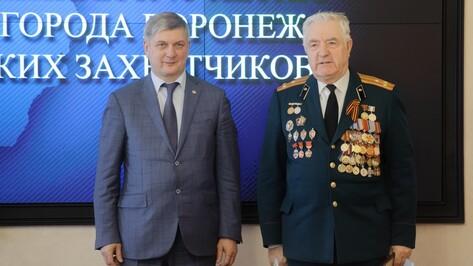 Врио губернатора Александр Гусев встретился с ветеранами в честь дня освобождения Воронежа