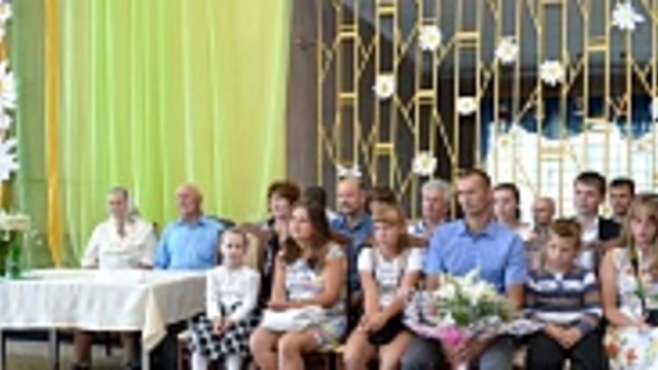 В Бутурлиновке две семьи получили медали «За любовь и верность»