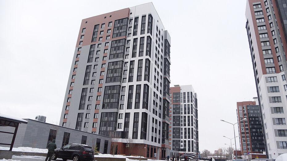 В Воронеже появился первый региональный арендный дом