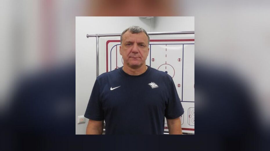 Воронежскому «Бурану» подобрали нового тренера вратарей