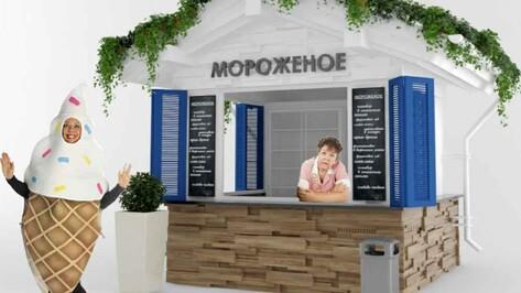 Мэрия Воронежа утвердила дизайн торговых павильонов в парках