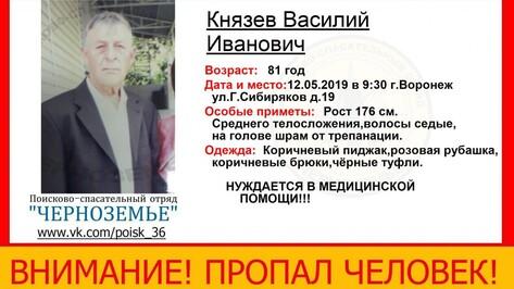 В Воронеже пропал пожилой мужчина со шрамом на голове