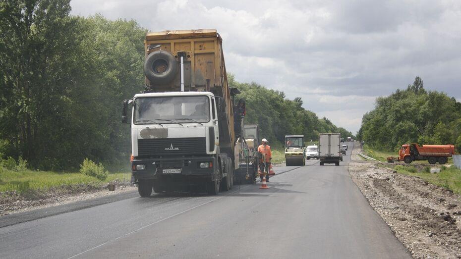 В Аннинском районе начали ремонт федеральной трассы Р-298