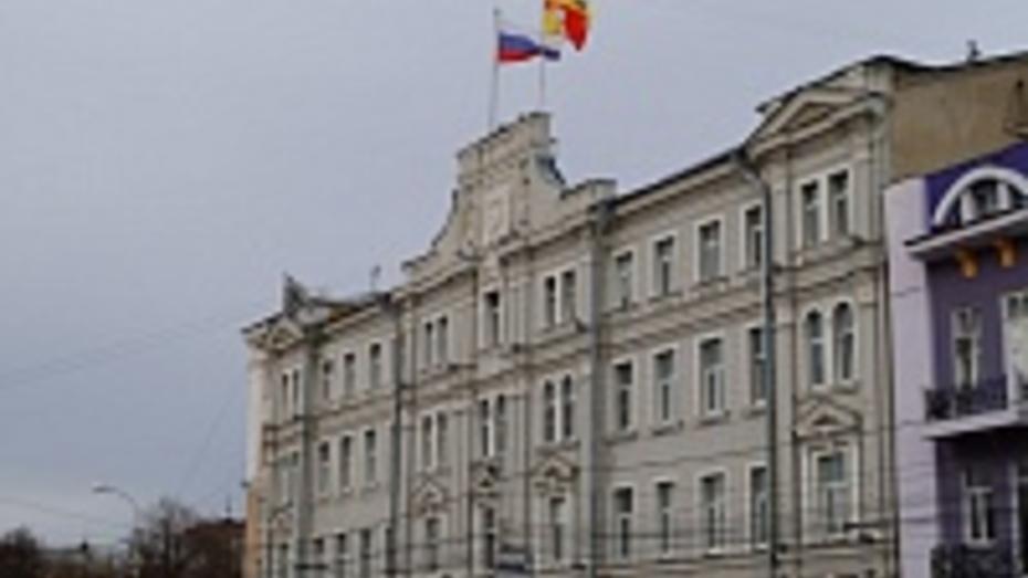 Воронеж будет отмечать 80-летие региона 27 дней