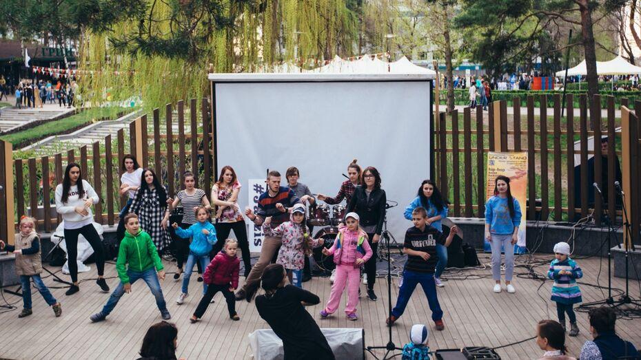 Встреча школьников «Классный день» пройдет в воронежском парке «Алые паруса» 28 августа