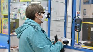 «Народ озлоблен». Воронежские аптекари – об исчезновении ртутных термометров