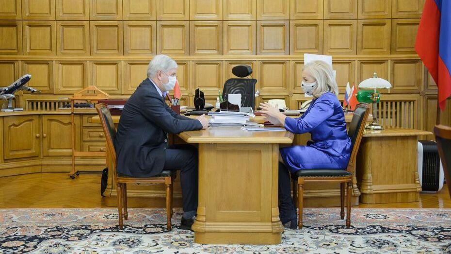 Воронежская Контрольно-счетная палата: в 2020-м сократились неналоговые доходы