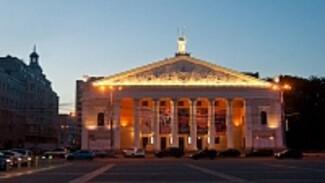 В Воронеже восстановят старое здание Театра оперы и балета
