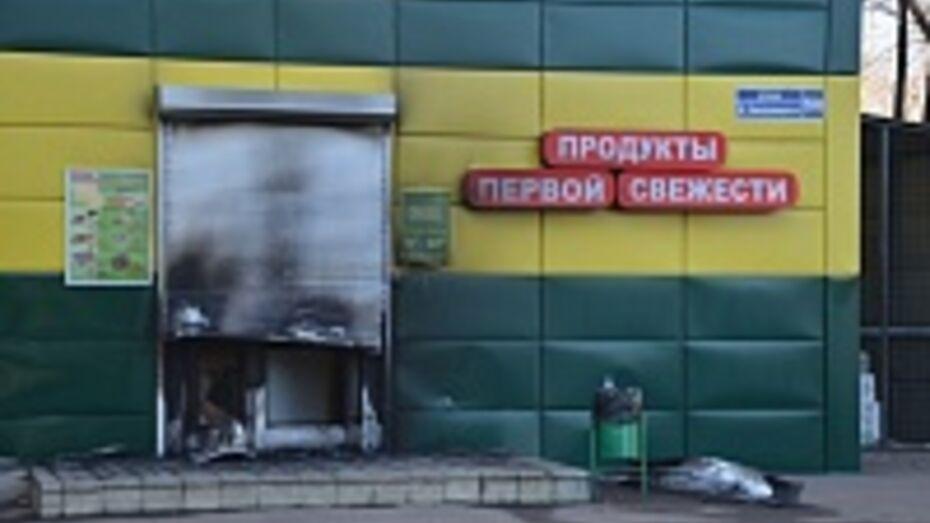 В Воронеже в Отрожке неизвестные подожгли магазин