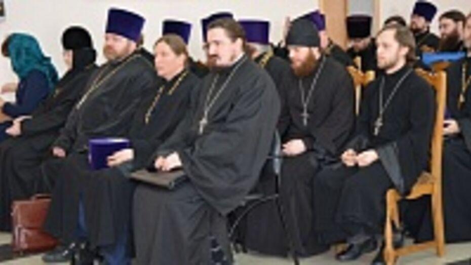 В Россоши состоялось первое епархиальное собрание духовенства