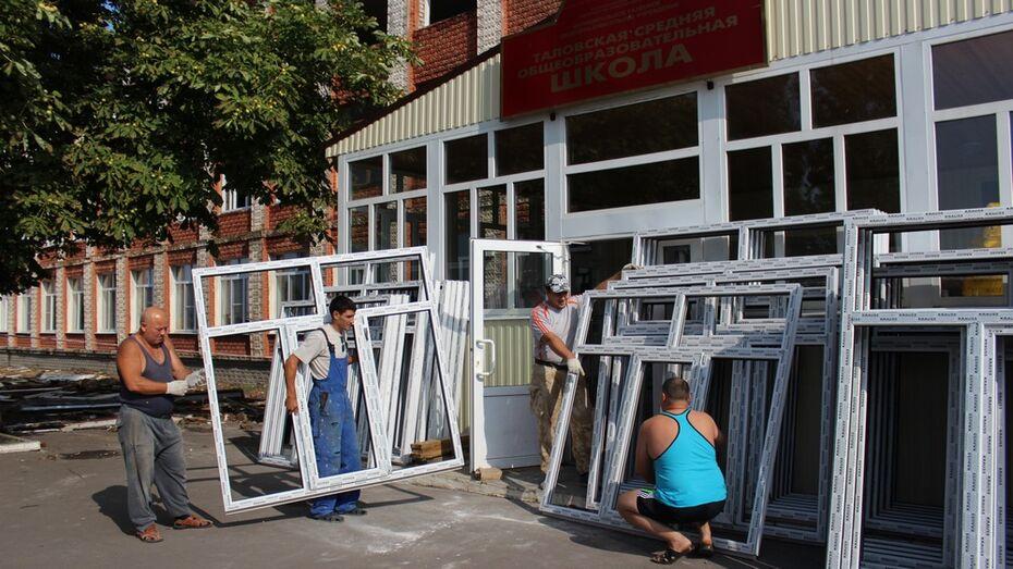 Таловская школа получила 11,7 млн рублей на ремонт