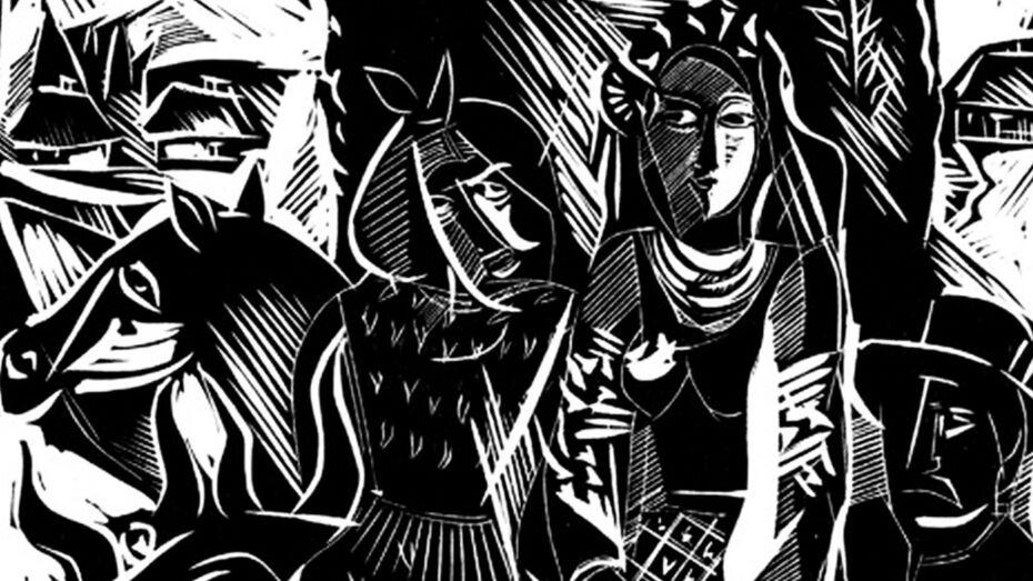 В Воронеже откроется выставка линогравюр по «Сорочинской ярмарке» Гоголя