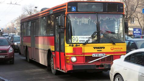 С 1 апреля в Воронеже прекратят ходить 15 автобусных маршрутов