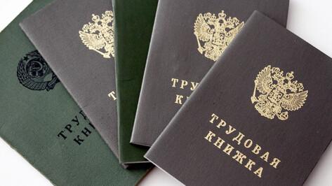 Каждого третьего безработного в Воронежской области уволили после 1 марта