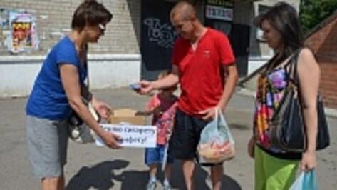 Журналисты РИА «Воронеж» провели в Павловске акцию против курения
