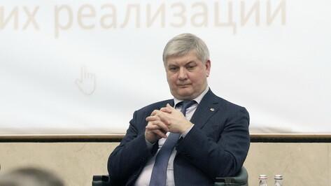 Доход губернатора Воронежской области за год снизился на 6%