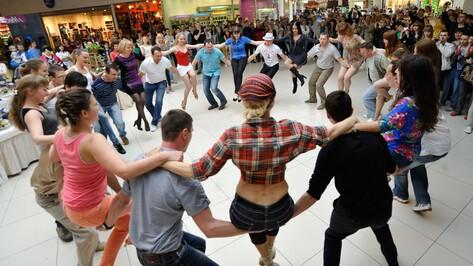 В Воронеже состоялся танцевальный флешмоб