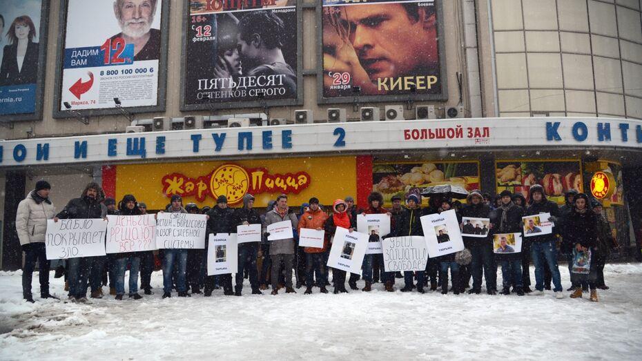 Воронежцы на митинге потребовали вернуть в СИЗО обвиняемого в убийстве Ельшина