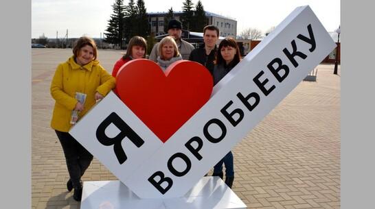 Новый арт-объект установили на центральной площади в Воробьевке