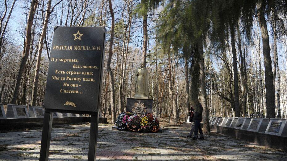 Горожане собрали 7 тыс рублей на памятную доску защитнику Воронежа