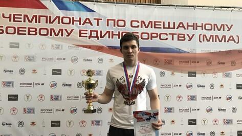 Бобровский спортсмен победил в чемпионате по смешанному боевому единоборству