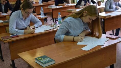Аннинские школьницы стали призерами регионального этапа Всероссийской олимпиады