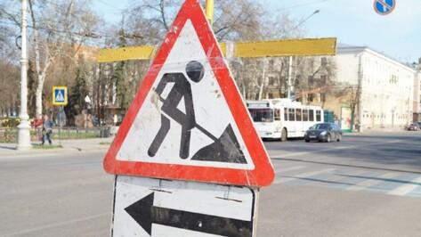 Власти Воронежа перекроют улицу Студенческую  в дни домашних игр «Факела»