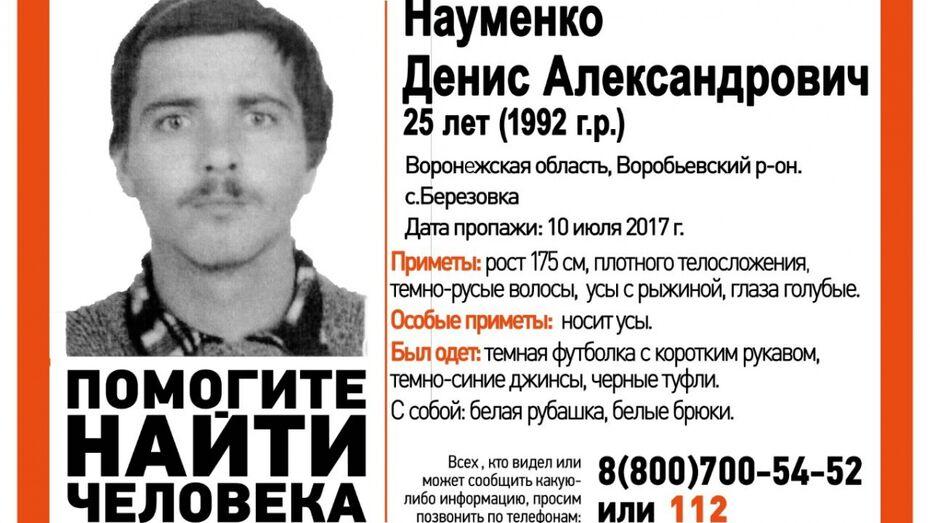В Воронежской области пропал 25-летний парень