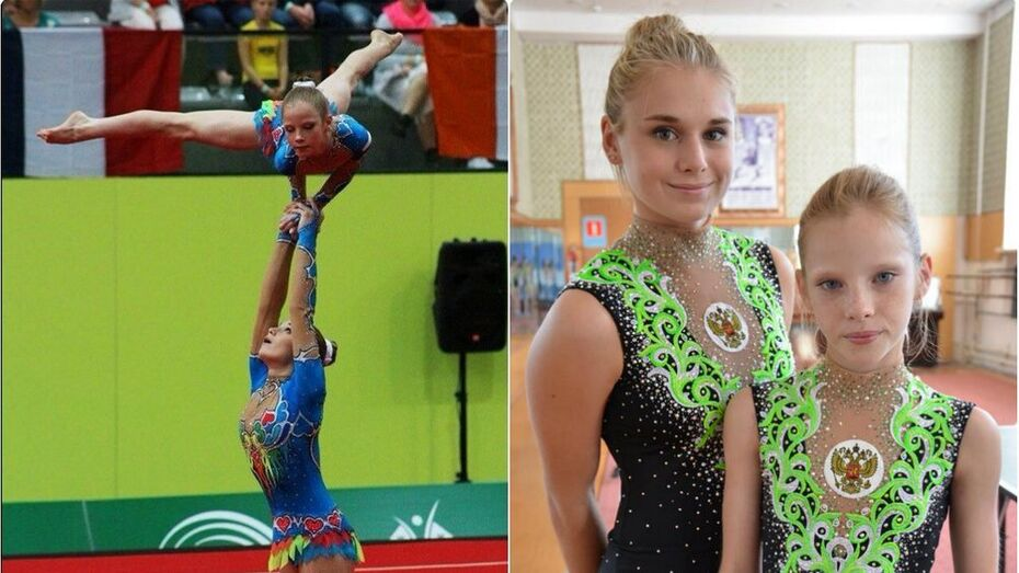 Воронежские акробаты 4 раза выиграли первенство России