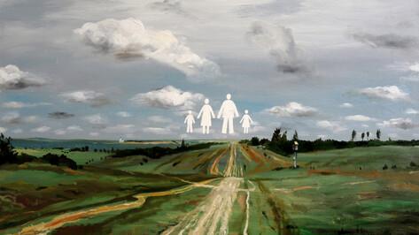 Воронежцев пригласили на выставку членов Академии художеств