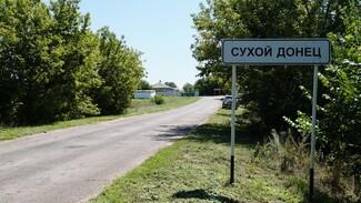 Сухой Донец Богучарского района поборется за звание самого красивого села