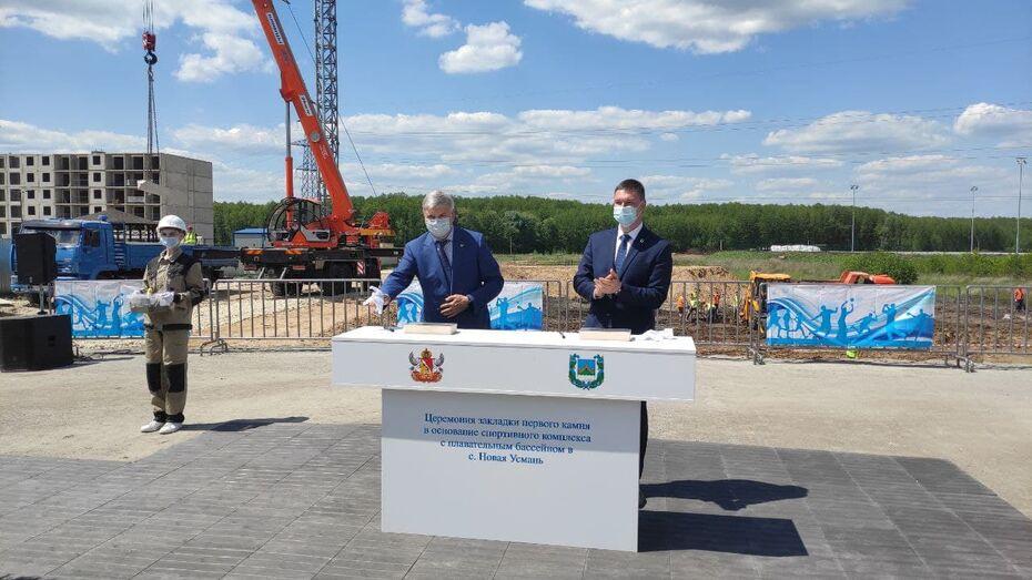 Александр Гусев заложил первый камень в строительство бассейна в Новой Усмани