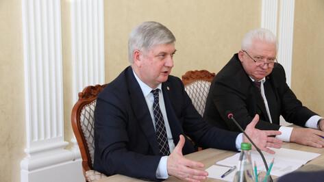 Губернатор поручил решить проблему низкой зарплаты в Богучарском районе