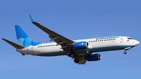 Самолет Boeing совершил экстренную посадку после отказа двигателя над Воронежем