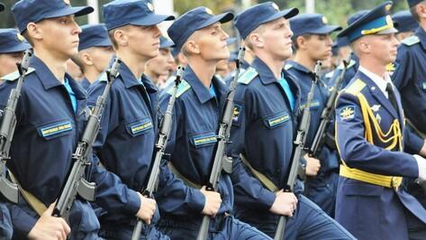 Пять юношей из Репьевского района приняли воинскую присягу на центральной площади Воронежа