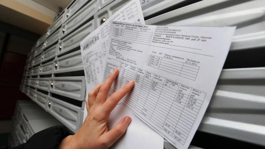 В Воронеже срок платы за квартиру продлили до конца мая