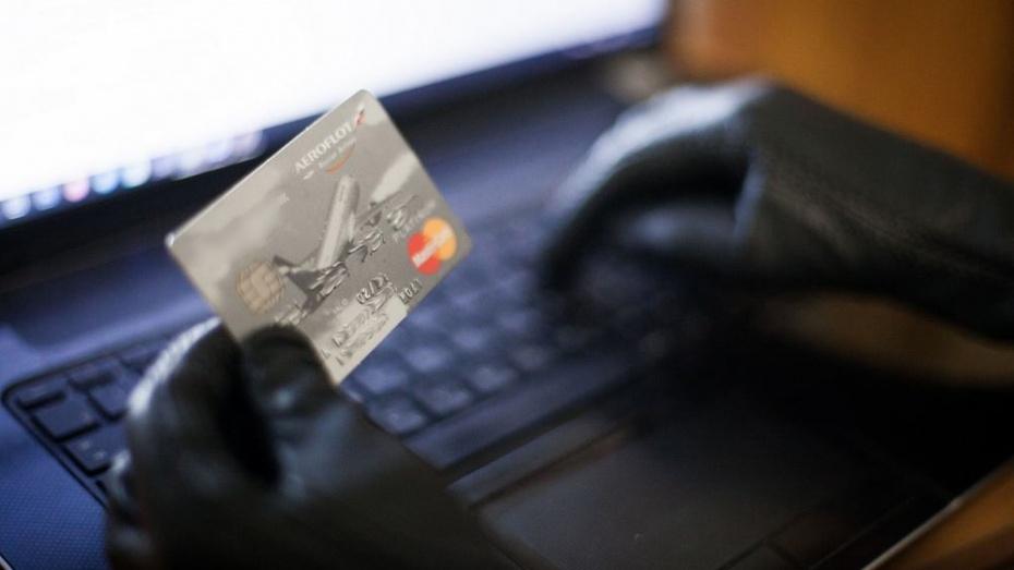 В Россоши задержали укравшего банковскую карту парня